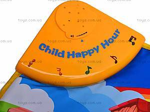 Коврик «Водные рисунки», CHH20A, детские игрушки