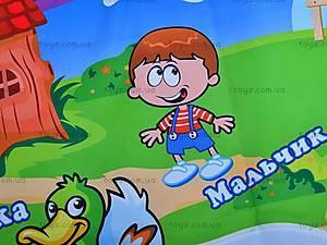 Коврик «Водные рисунки», CHH20A, toys.com.ua