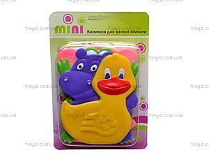 Коврики для ванной MINI, 005841
