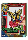 Ковровая вышивка «Punch needle: Бабочка», PN-01-01,02,0, набор