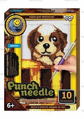 """Ковровая вышивка """"Punch needle: Щенок"""" , PN-01-01,02,0"""