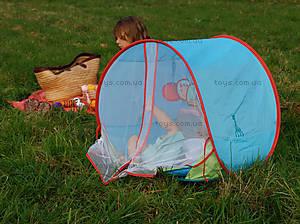 Коврик для игры с козырьком от солнца Sophie La Girafe, SLG-01, купить