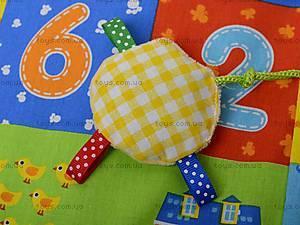 Детский коврик для игры и развития, MK7201-01, отзывы