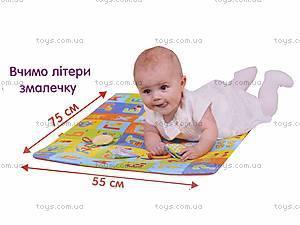 Детский коврик для игры и развития, MK7201-01, игрушки