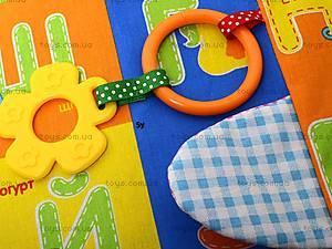 Детский коврик для игры и развития, MK7201-01, детские игрушки