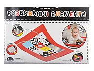Развивающий коврик Macik Black & White для игр и развития, MK7201-04, детский