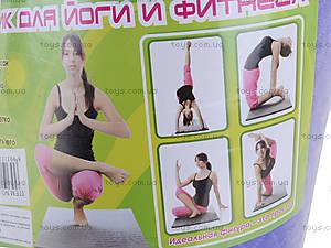 Коврик для йоги и фитнеса, MS0614, игрушки