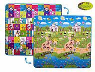 Коврикдвухсторонний для детей«Медвежата и Прогулка с друзьями»,200х180см, LP002-200, детские игрушки
