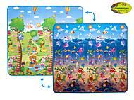 Коврикдвухсторонний для детей «Сафари-пикникиМирокеана»,200х180см, LP001-200, игрушки