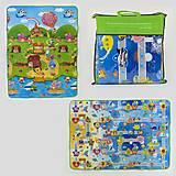 Коврик двусторонний 180*120 см, в сумке , C36559, детские игрушки