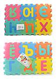 Детский коврик - пазл, C21866, купить