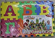 Коврик - пазлы EVA алфавит, BT-T-0098, іграшки