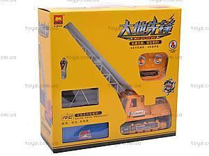 Кран детский радиоуправляемый, R356, игрушки