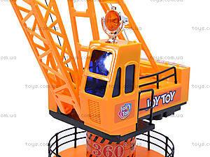 Кран на радиоуправлении для детей, 9357B, toys.com.ua