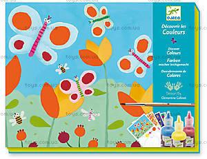 Краски для рисования «Бабочки», DJ08961