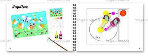 Краски для рисования «Бабочки», DJ08961, купить