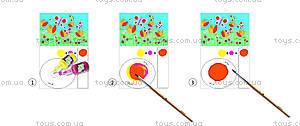 Краски для рисования «Бабочки», DJ08961, цена