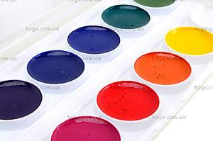 Краски акварельные Hot Wheels, 12 цветов, HW13-061K, купить