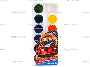 Краски акварельные Hot Wheels, 12 цветов, HW13-061K, фото