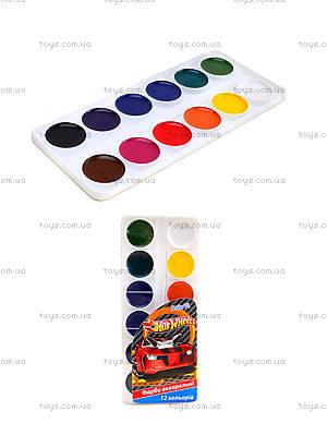 Краски акварельные Hot Wheels, 12 цветов, HW13-061K