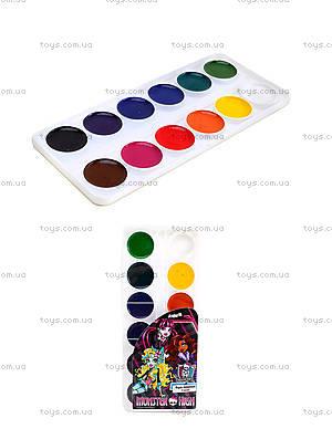 Краски акварельные Monster High, 12 цветов, MH14-061K