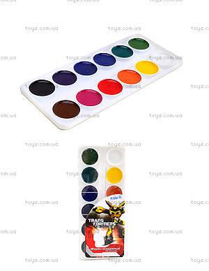 Краски акварельные Transformers, 12 цветов, TF13-061K