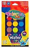 Краски акварельные большие таблетки 18 цветов Colorino, 54737PTR, интернет магазин22 игрушки Украина
