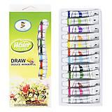 Краски акварельные художественные 12 цветов, C37142-1, купить