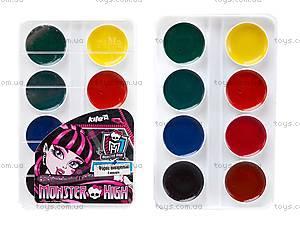 Краски акварельные  Monster High, MH14-065K