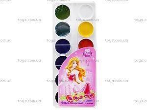 Краски акварельные Princess, P13-061K, фото