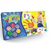 Краски для маленьких художников, РК-02-02, отзывы