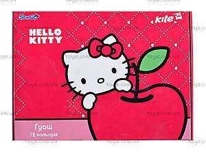Краски гуашь Kite Hello Kitty, 12 цветов, HK13-063K, отзывы