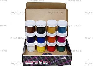 Краски гуашь Kite Monster High, 12 цветов, MH14-063K, купить