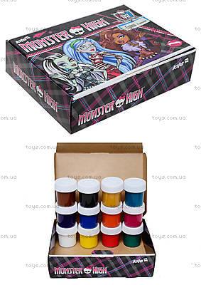 Краски гуашь Kite Monster High, 12 цветов, MH14-063K