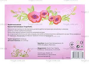 Краски пальчиковые Princess, P13-064K, купить
