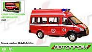 Красная пожарная АВТОПРОМ, 7807, купить