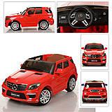 Красное авто с кожаными сидениями и MP3, ML63ELR-3, детский
