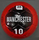 Красный футбольный мяч Manchester , 779-840, фото