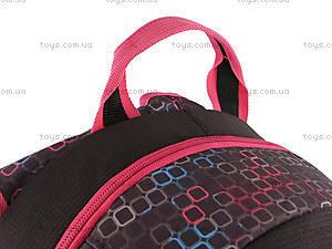 Красный рюкзак Kite Style, K14-852, купить
