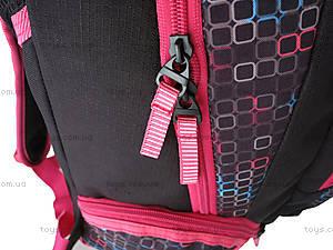 Красный рюкзак Kite Style, K14-852, отзывы