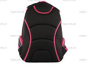 Красный рюкзак Kite Style, K14-852, цена