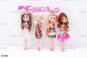 Красивая кукла для девочки, 2047-54