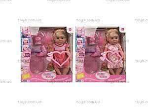 Красивая кукла - пупс с аксессуарами,