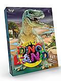 """Игровой набор """"Dino Land"""" рус, DL-01-01, купить"""
