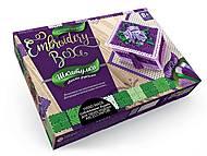 Креативная шкатулка серии «Embroidery Box», EMB-01-03, отзывы