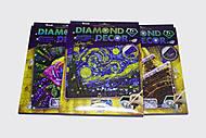 Креативное творчество «DIAMOND DECOR», , отзывы