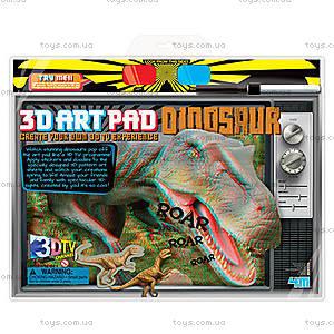 Креативные эксперименты «Динозавры 3D», 00-03700