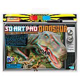 Креативные эксперименты «Динозавры 3D», 00-03700, фото