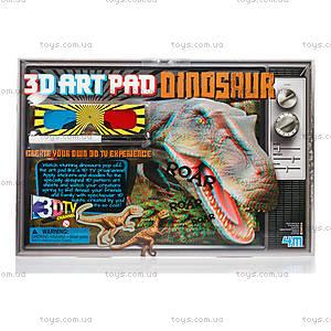 Креативные эксперименты «Динозавры 3D», 00-03700, купить