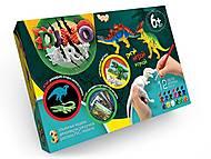 Креативный набор «Dino Art», DA-01-05, детские игрушки